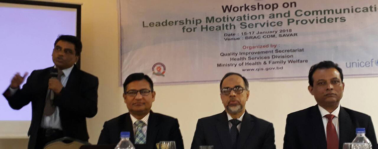 Workshop on Leadership Motivation and Communication for Health Service Providers at BRAC CDM, Savar, January 2018