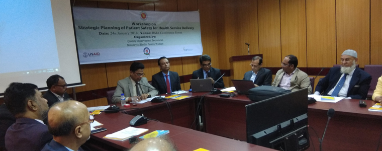 Workshop on Strategic Planning of Patient Safety for Health Service Delivery at BMA Conference Room, January 2018
