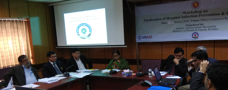 Workshop on Finalization of Infection Prevention & Control Module at BMA Conference Room, January 2018