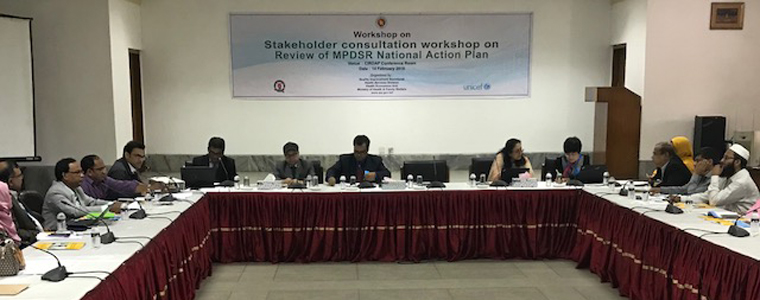Stakeholder Consultation Workshop on Review of MPDSR National Action Plan at CIRDAP, February 2018
